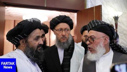 ترامپ گفتوگوهای صلح با طالبان را لغو کرد