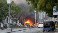 انفجار انتحاری در پایتخت سومالی