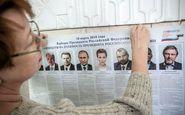 انتخابات ریاست جمهوری روسیه در مسکو آغاز شد