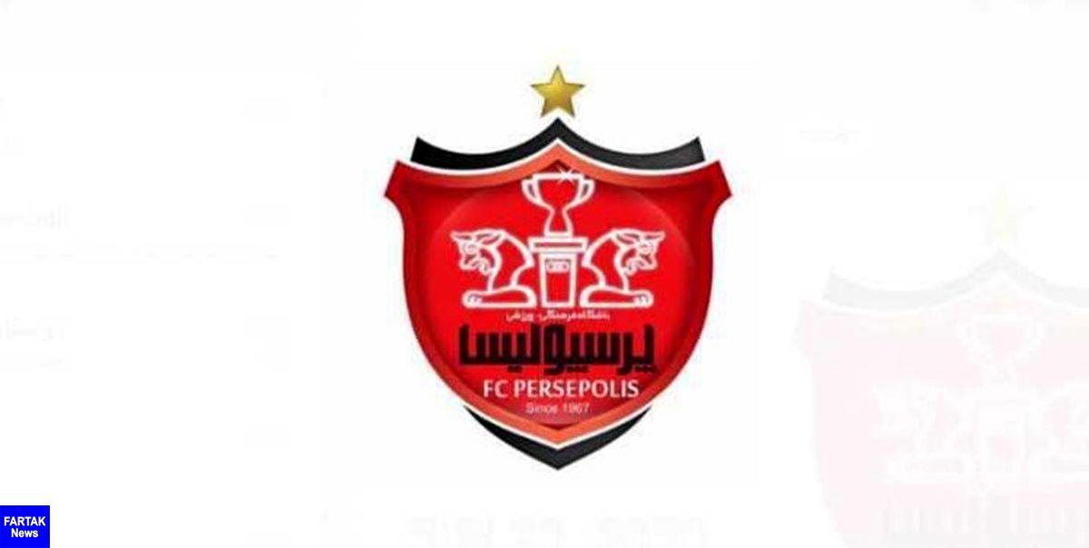 واکنش باشگاه پرسپولیس به بیانیه باشگاه استقلال