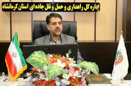 انجام ۲۶۵ مورد بازدید در گشت دروازه ای راهداری وحمل ونقل کرمانشاه