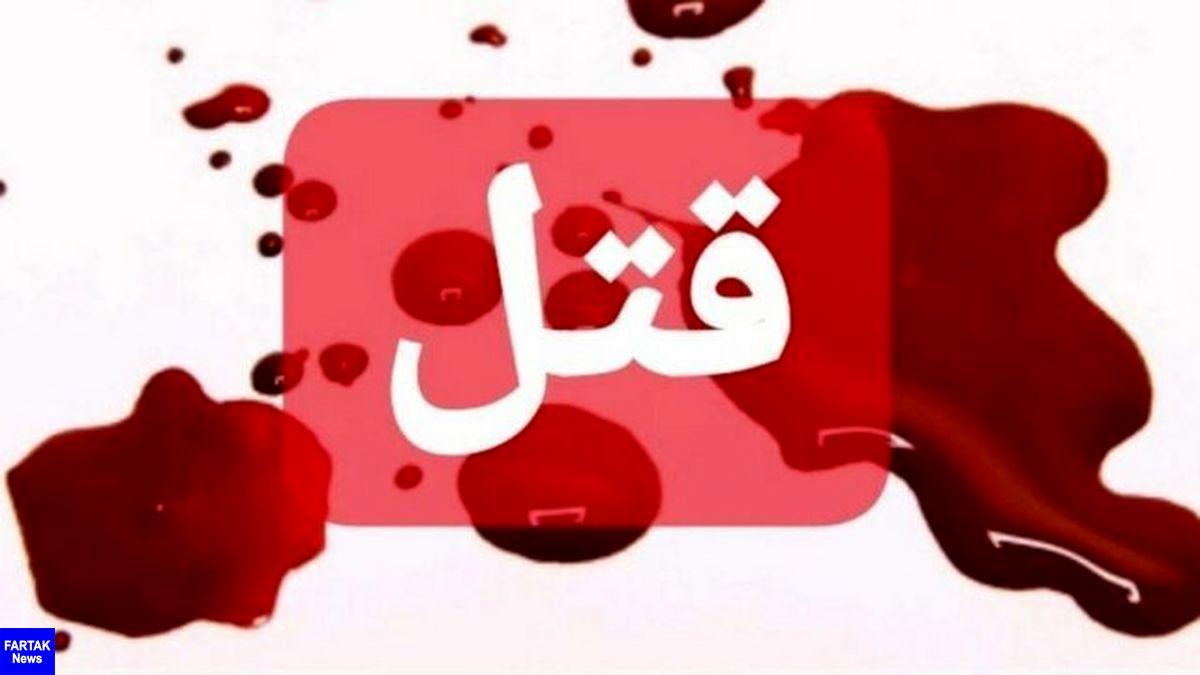 نزاع خانوادگی در اروندکنار دو نفر را به کام مرگ کشاند