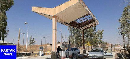 آماده بودن جایگاه های سوخت مرز خسروی در اربعین حسینی