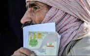 واریز عیدی بازنشستگان روستایی در اواسط بهمن ماه