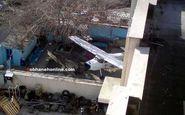 نگهداری هواپیما در حیاط خانه یک تهرانی! + عکس