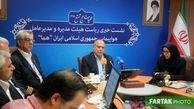 اقدام ایران ایر در انتقال حجاج بسیار ارزشمند بود+فیلم