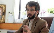 کشف ۲۳۲ کیلو مواد افیونی در مشهد