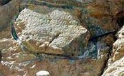 بزرگترین کتیبه قلعه سنگی کشور با قدمتی ۳هزارساله از مخفیگاه سارقان کشف شد