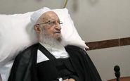آیت الله مکارم شیرازی از بیمارستان مرخص شد