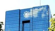 بانک مرکزی در مورد اعلام روزانه نرخ ارز در سامانه سنا اطلاعیه صادر کرد