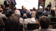 نمایشگاه خوش نویسی ایران با عنوان بسم الله درمسکو گشایش یافت