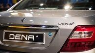 قیمت خودرو امروز ۱۳۹۷/۰۴/۳۱  دنا پلاس ۳ میلیون تومان گران شد
