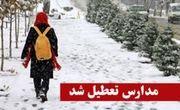 مدارس جنوب آذربایجانغربی فردا تعطیل شدند