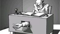 افزایش فساد و رشوهخواری در جهان