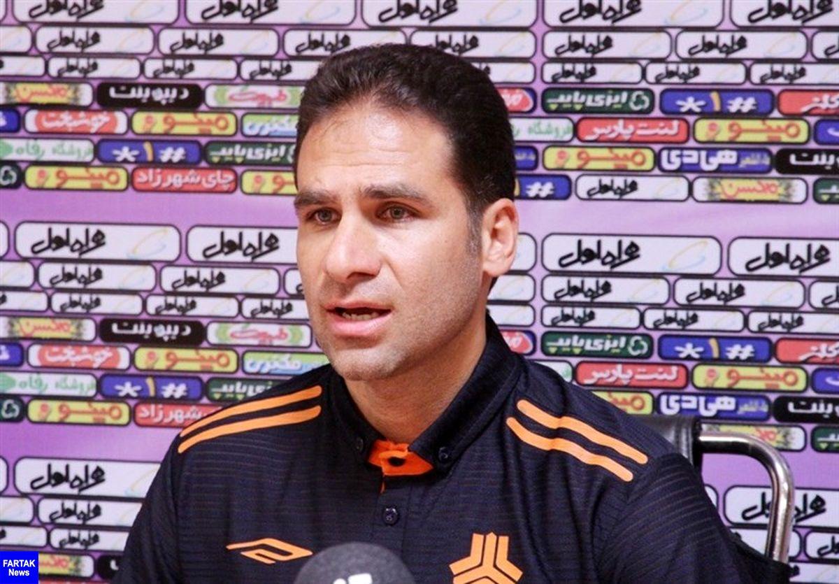 صادقی: تلاش میکنیم اول فوتبال خوبی مقابل استقلال ارائه دهیم و سپس امتیاز بگیریم