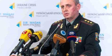 تهدیدهای روسیه علیه اوکراین به بالاترین حد رسیده است