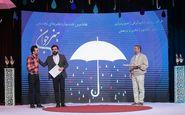 هفتمین جشنواره تجسمی هنر جوان افتتاح شد