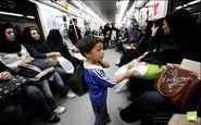 نکاتی که باید در ایستگاه های مترو رعایت شوند