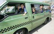ثبت نام رانندگان سرویس مدارس از فردا شروع می شود