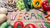 صحبتی با گیاهخواران/مراقب باشید!
