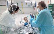یکشنبه 23 خرداد/تازه ترین آمارها از همه گیری ویروس کرونا در جهان