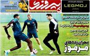 صفحه نخست روزنامه های ورزشی دوشنبه 28 بهمن