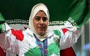 بانوی خوزستانی پارالمپیکی شد