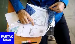 جزییات ثبت نام دورههای کاردانی نظام جدید فنی و حرفهای اعلام شد