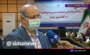 فیلم/هشدار جدی؛ افزایش 25 درصدی مراجعات بیمارستانی در تهران