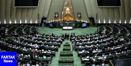 مجلس دهم چند طرح و لایحه را تصویب کرد؟