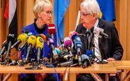 دیدار همزمان «گریفیتس» با رؤسای هیأتهای مذاکره کننده یمن در سوئد