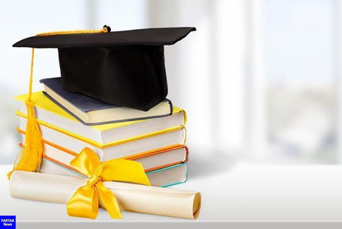 نخستین رتبهبندی داخلی دانشگاهها منتشر شد