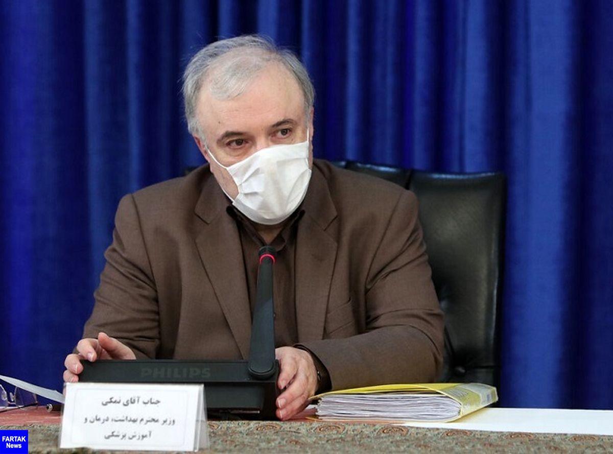 نمکی: امیدوارم بهار 1400 واکسن ایرانی کرونا را با اطمینان در کشور داشته باشیم
