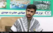 نوجوانترین فرمانده کشور از مناطق محروم سیستان و بلوچستان بازدید می کند