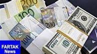 قیمت روز ارزهای دولتی ۹۸/۰۲/۱۶