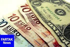 قیمت روز ارزهای دولتی ۹۸/۰۲/۲۵
