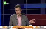 تمجید اسطوره استقلال از عادل فردوسی پور (عکس)
