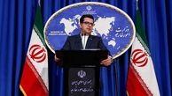 موسوی: شهروند استرالیایی به اتهام نقض امنیت ملی ایران دستگیر شده است