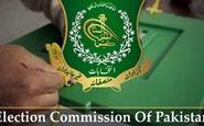 املاک و دارایی کاندیداهای انتخابات پاکستان به مردم اعلام می شود!