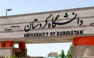 برگزاری کنفرانس بینالمللی با هدف پیشرفت و توسعه علمی دانشگاه کردستان و عراق
