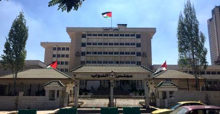 تظاهر کنندگان در اردن خواستار سرنگونی دولت و مجلس این کشور شدند