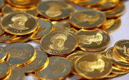 سکه طرح جدید ۶۰۰ تومان گران شد/نرخ: یک میلیون و ۴۷۹ هزار تومان