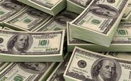 قیمت ارز در صرافی ملی امروز ۹۸/۰۴/۰۶