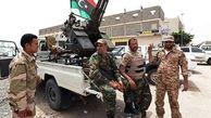 نیروهای حفتر، یک منطقه را در جنوب پایتخت لیبی گرفتند
