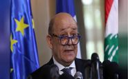 وزیر امور خارجه فرانسه: ایران باید فوراً به تعهدات هستهای خود در توافق «برجام» پایبند شود