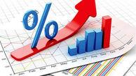 ایلام جزو سه استان برتر کشور در کاهش نرخ بیکاری است
