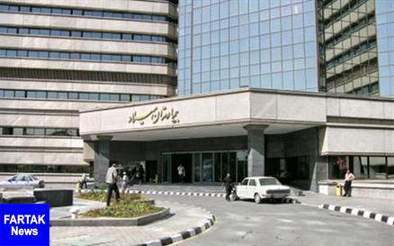 نصب نشانی مراکز درمانی در ورودی شهرها برای نوروز ۹۸