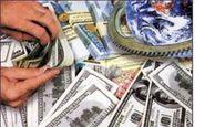 استقبال آلمان از سرمایهگذاری چشم بادامیها