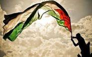 فلسطینی ها علیه معامله قرن تظاهرات کردند