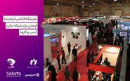 نمایشگاه الکامپ کرمانشاه فرصتی برای شبکهسازی کسبوکارها